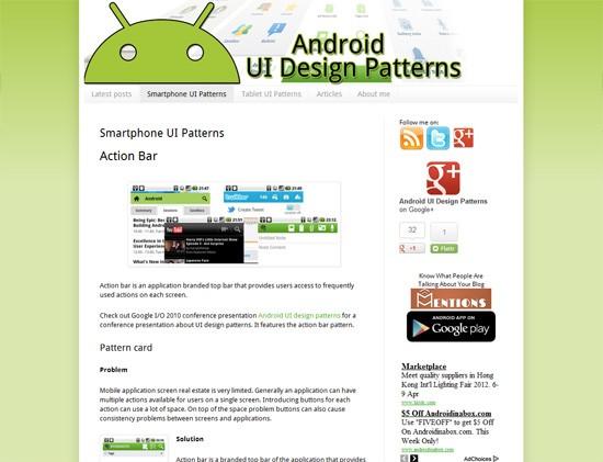 Patrones de diseño de la interfaz de usuario de Android