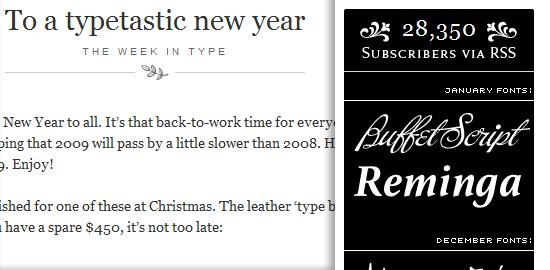 Amo la tipografía - captura de pantalla.